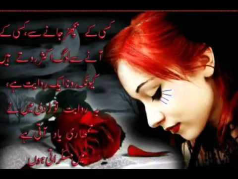 Pashto very sad song (na me dilbare na dildare okra) wagma song.flv