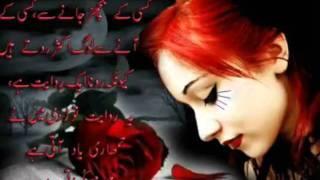 Pashto very sad song (na me dilbare na dildare okra) wagma song.flv