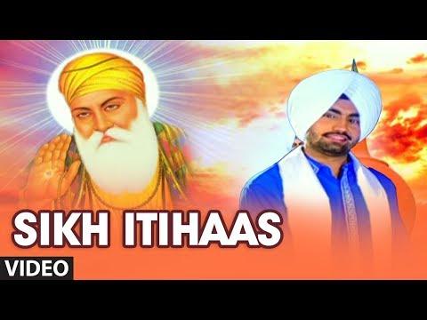 Sikh Itihaas - Guru Manieo Granth