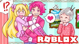 He Lied And Told His Grandmother I Was His Girlfriend... | Roblox Royale High Roleplay