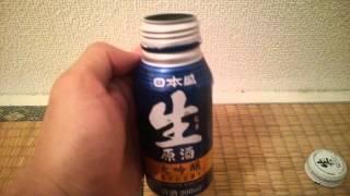 【日本酒データベース~ぽんしゅラブ~】♯71日本盛 生原酒 大吟醸 200ml