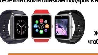 Обзор умных часов Smart Watch GT08
