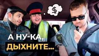 """А ну-ка, дыхните..."" // Молодец, ""Колёса"", молодец! // Таксист Русик на Kolesa.kz"