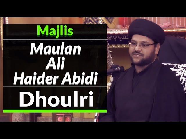 Ayyam E Fatima 2018 Dhoulri | Maulana Ali Haider Abidi | Al Qalam Foundation  | ????? ??????? ??????