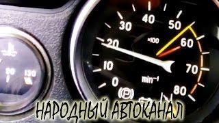 видео Проблема с прогревом двигателя ВАЗ
