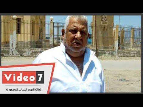 عمدة الجرابعة ببورسعيد: محرومون من الخدمات والتلوث يحاصر مزارعنا  - 12:22-2018 / 7 / 17