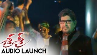 James Bond Promo Song Launch At Sri Sri Audio Launch || Krishna, Vijaya Nirmala || E.S.Murthy