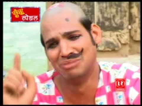 Lukka Ka Dhamaka Punga Layo Loan Pe Lugai Dehati Natak Sung BY Dhau Dayal Shastri,Pappu,Giraj Doli