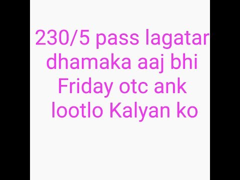 Kalyan Friday golden 2ank loss cover game lootlo Kalyan ko
