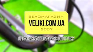 """Обзор велосипеда Avanti Wizard 20"""" (2019)"""