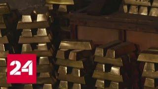 28 тонн золота и шедевры живописи: что не так с 'картой нацистских сокровищ' - Россия 24