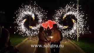 Красивый салют на свадьбу - заказать свадебный фейерверк в Самаре и Тольятти.