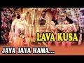 Jaya Jaya Rama... | Lava Kusa | Tamil Movie Song