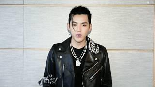 Kris Wu 171216 Xiaomi - Message 吴亦凡 wuyifan