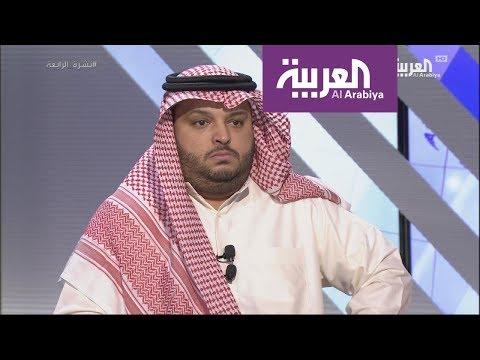 نشرة الرابعة  | مطالبات بكشف إرهاب قطر في فرنسا  - نشر قبل 2 ساعة