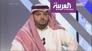 نشرة الرابعة  | مطالبات بكشف إرهاب قطر في فرنسا