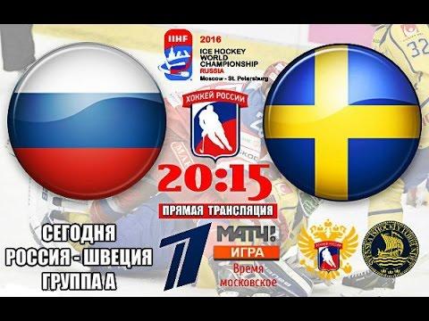 КУБОК МИРА NHL 17 | ЗНАКОМСТВО С NHL 17