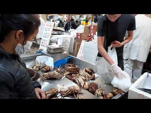 BILLINGSGATE FISH MARKET LONDON