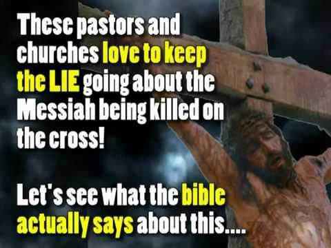 Yahuwshuwa Saves not Jesus