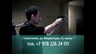 Учебный центр Легион(ЧУ ДПО Региональный учебный центр охраны «Легион» в Севастополе, осуществляющий профессиональную..., 2016-04-20T13:30:16.000Z)