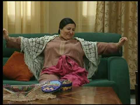 choufli hal 2005 gratuit