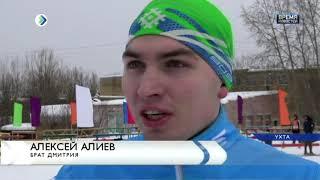 Дмитрий Алиев завоевал серебро Чемпионата Европы по фигурному катанию
