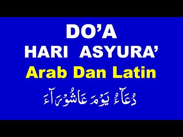 Doa Hari Asyura Arab Latin Berserta Terjemahnya   10 Muharram