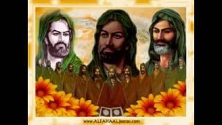 Ali Ali Ali Ali, Haydar Haydar Haydar (as) Nasheed