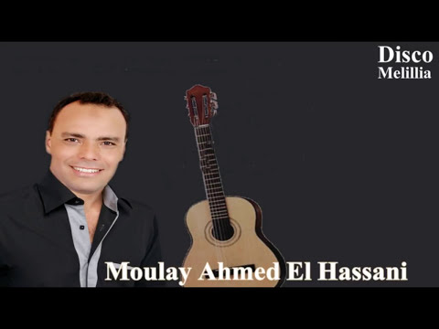 moulay ahmed el hassani yammi matebkich mp3