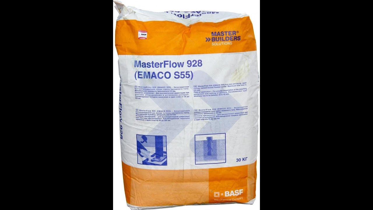 Смесь бетонная сухая безусадочная быстродействующая masterflow 928 emaco s55 электрик на прогрев бетона вакансии в москве
