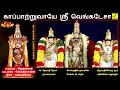 GOVINDA HARINAMA SP BALU | LORD KRISHNA SONGS | TAMIL DEVOTIONAL SONGS | TAMIL BHAKTHI SONGS