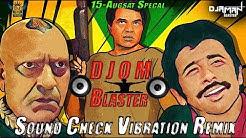 Sacham Sach Bata Re Lilo - [Dance Vibo Mix] DJ OM BLASTER