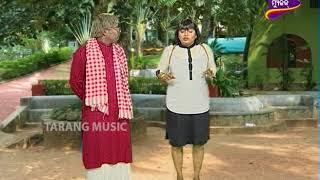 Na Dekhila Oou Chha Phada Ep 13 | ସଞ୍ଜବେଳେ କେଉଁଠି ପାଠ ପଢ଼ିବାକୁ ଯାଉଛି ନାତୁଣୀ? Odia Comedy