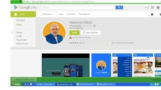 How To Download Narendra Modi App And How To Use
