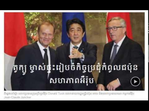rfi khmer 29/5/2015 - EU and Japan Trade