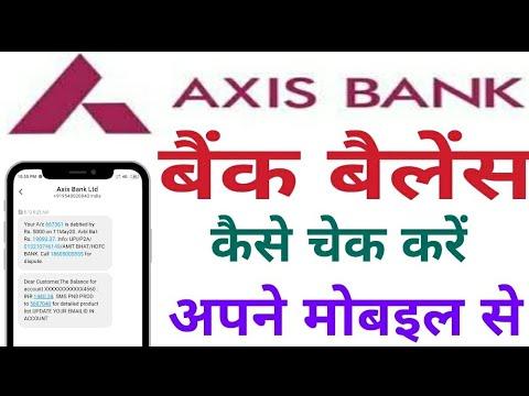 Axis forex balance check