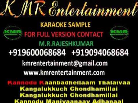 Tamil karaoke apps on google play.