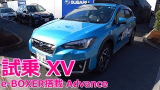 SUBARU XV Advance e-BOXER JAPAN