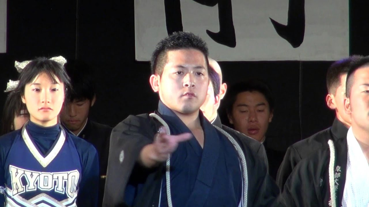 京都大学応援団 京都大学学歌(2...