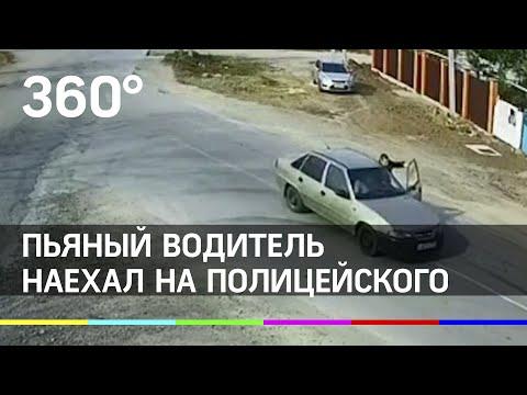 В Крыму герой-полицейский задержал пьяного водителя