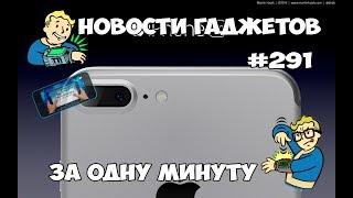 Фотографии Meizu M6 Note  Дата релиза Android O  IPhone 8 пока не будет