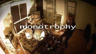 Krautrock Drone Noise Motorik - Monotrophy from Lyon, France @ White Noise Sessions 25 January 2018