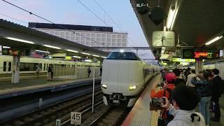 287系臨時特急まほろば 奈良駅発車