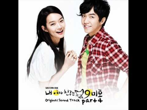My girlfriend is a Gumiho OST-Trap-No Min Woo Travel Video