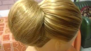 BOB Bun. A Simple, Easy and Beautiful bun hairstyle for all.
