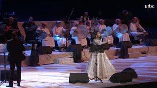 داليا مبارك تغني