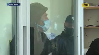 Анатолію Захаренку, якого підозрюють у розстрілі 7 людей на Житомирщині, обрали запобіжний захід