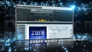 клубная музыка 2012 слушать