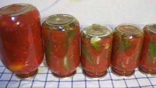 Хрустящие огурцы в томатном соке без стерилизации на зиму!
