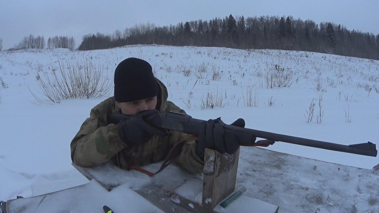 Огромный выбор на карабины и винтовки. ✓ доступные цены ✓ доставка по украине ✓ гарантия качества. Звоните прямо сейчас ☎ +3 8(0482) 342-400.